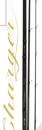 Colmic Charger Match Rod